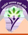 Social Health Insurance Board